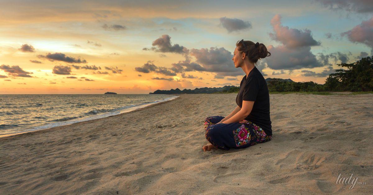 Вісім порад як заспокоїти мозок та розслабитись наприкінці дня