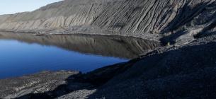 """Озеро """"дихає"""" сірководнем, аміаком, парами піридину та нафталіну."""