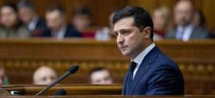 Президент Зеленський. Фото прес-служби Президента