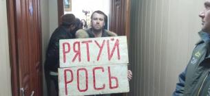 В березні 2019 року було відкрито кримінальне провадження за ст. 242 КК України. Однак, досі з усіх наявних свідків ніхто не опитаний, а справа не розслідується належним чином