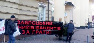 активісти вимагають звільнити керівництво Кутського лісгоспу