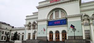 Залізничний вокзал Донецька. Березень 2020 року. Фото: hochu_domoy.ua