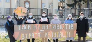 Екоактивісти усієї України підтримують колег з рівненського Екоклубу