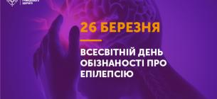 Зображення Центру громадського здоров'я МОЗ України