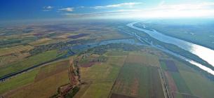 Дніпро. Фото Держводагентства