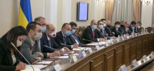 Засідання Антикризового енергетичного штабу