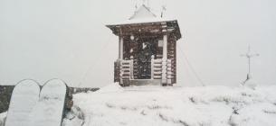Фото з Facebook-сторінки Чорногірського гірського пошуково-рятувального посту.