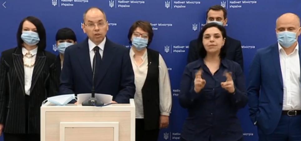 Скріншот трансляції брифінгу міністра Степанова