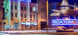 Фото turboatom.com.ua
