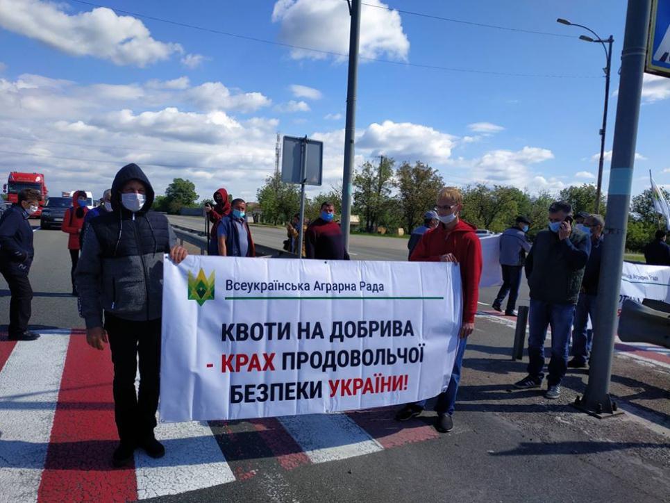 Фото: facebook Всеукраїнської Аграрної Ради