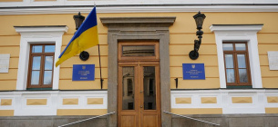 Національна академія наук України. Фото зі сторінки НАНУ у Facebook