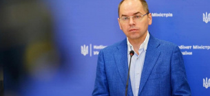 Максим Степанов. Фото с Facebook-страницы МОЗ