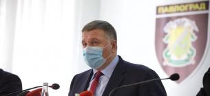 Арсен Аваков. Фото з Facebook-сторінки МВС