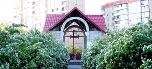 Бюветрний комплекс в одному з районів Києва. Фото КМДА