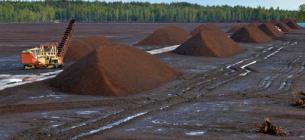 Фото agro-business.com.ua