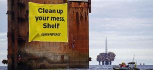 Ґрінпіс захоплює нафтову платформу Shell
