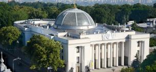 В Верховной Раде сегодня будут рассматривать отставку сразу трех министров