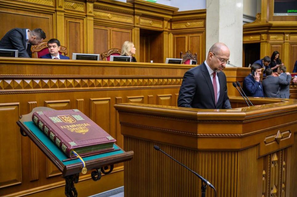 Фото: facebook Д.Шмигаля