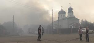Луганщина палає через бездіяльність влади. Стоп-кадр з відео ДСНС