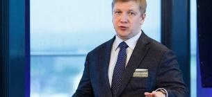 Фото - epravda.com.ua