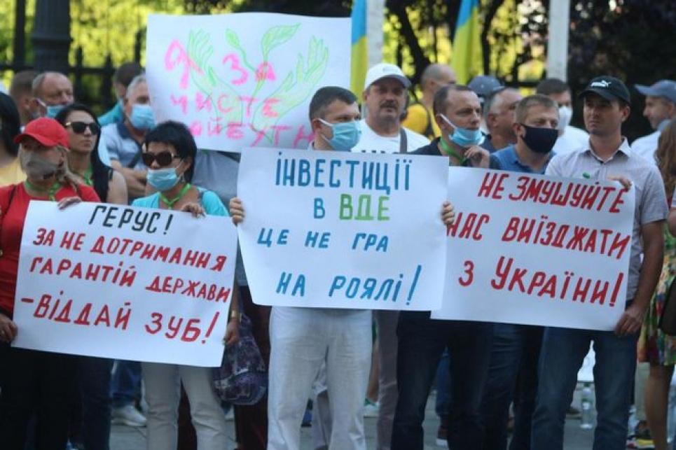 Тут і далі фото: ubr.ua