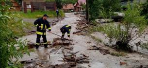 Фото: ГСЧС в Закарпатской области