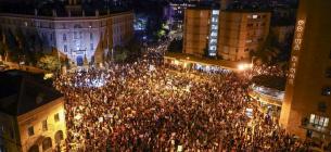 Протест 1 серпня в Ізраїлі