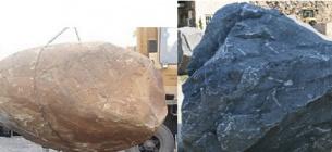 Фото: камені, які мають увійти до експозиції