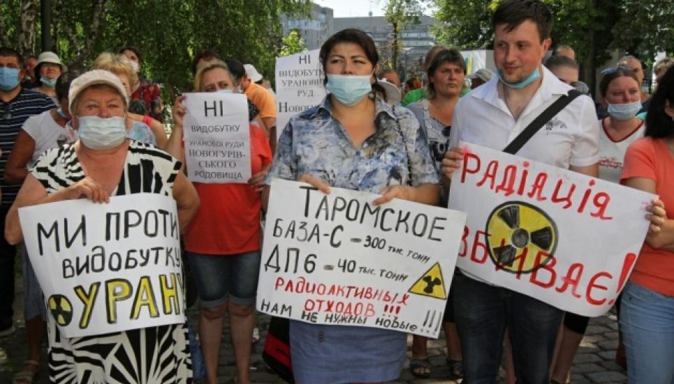 Фото - Микола М'якшиков/Укрінформ