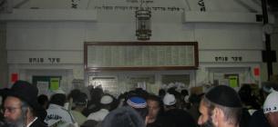 Хасиды в Умани на могиле основателя брацлавского хасидизма Нахмана.