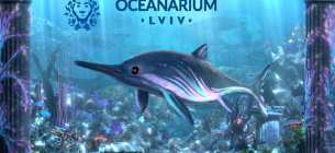 Усі фото в новині взято з сайту океанаріуму. Ймовірно вони є ілюстративними і не відображають майбутньої експозиції