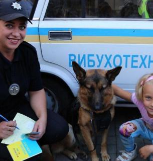 Фото: ГУ Национальной полиции Украины в Винницкой области