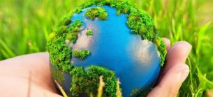 Сьогодні Всесвітній день Землі та Міжнародний день щастя.