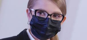 Фото со страницы Facebook Юлии Тимошенко