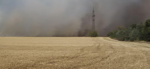 Фото: ГУ ДСНС України в Донецькій області