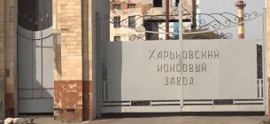 Фото: Суспільне Харків