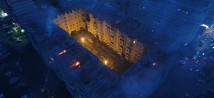 Фото ГУ МНС РФ у Краснодарському краї