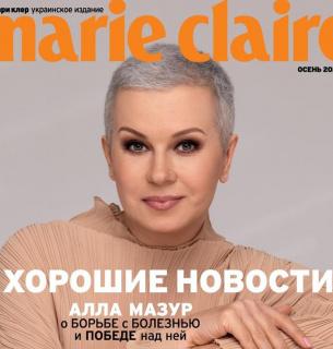 Фото - «Marie Claire Україна»