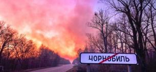 Структуру управління підприємствами в зоні відчуження слід повністю перезавантажити — Боруховський