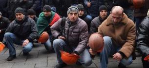 Фото: Конфедерация свободных профсоюзов Украины