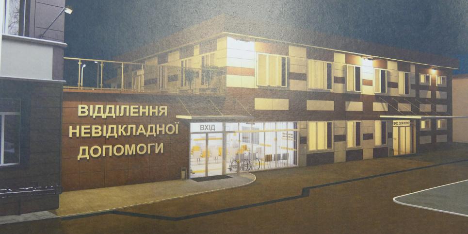 Фото: Донецкая ОГА