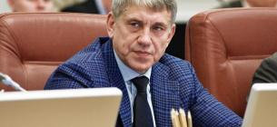 Фото: ru.slovoidilo.ua