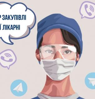 Фото: Facebook-сторінка ГО Антикорупційний штаб