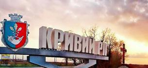 Фото: Українська правда