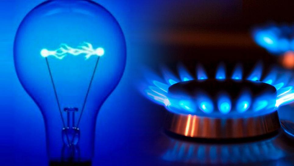 Газ, вода й електроенергія: як зміняться тарифи в липні