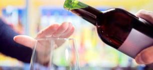 В Україні хочуть заборонити продаж алкоголю і тютюну в супермаркетах