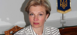 Фото: Любов Непоп (hungary.mfa.gov.ua)