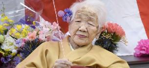 Самая старая женщина планеты