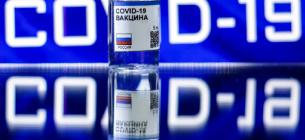 Чим небезпечна вакцина з РФ