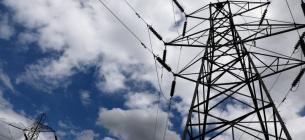 В НКРЭКУ рассказали, каким будет тариф на электроэнергию с 1 апреля